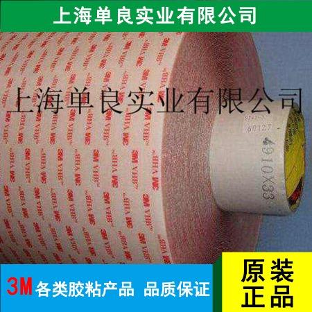 上海单良 热熔胶条3M 3779Q(可粘接聚烯烃) 环保高黏度热熔胶条 批量现货 厂家直销