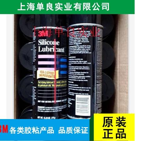 供应矽质润滑剂 防水橡胶活化 3M矽质润滑喷剂价格优惠 欢迎选购