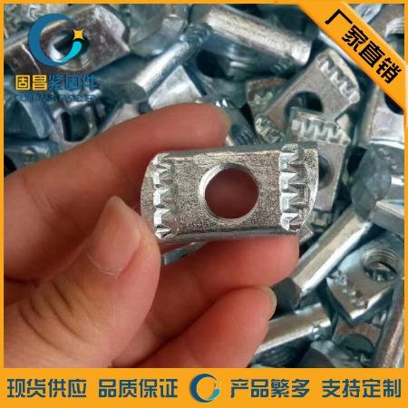 邯郸固昌  厂家直销 加强筋螺栓  塑翼螺母  抗震配件 质量保证