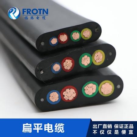 加钢丝行车专用扁电缆YFFBG-3*6+1*4    行车专用扁电缆