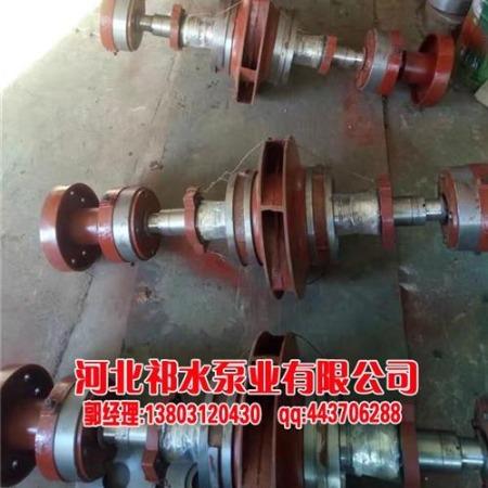 辽宁双吸转子配件、双吸转子配件型号、祁水泵业图片