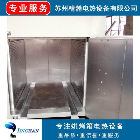 【苏州精瀚】轨道台车烘箱 专业生产量大优惠质量可靠品质服务放心省心  远红外恒温
