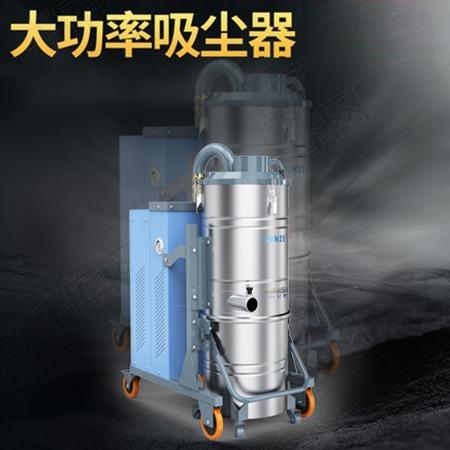 天津英尼斯工业吸尘器厂家直销品牌KS30F工业吸尘器手动反吹工业吸尘器