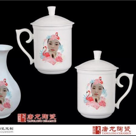 旅游景点纪念茶杯 陶瓷茶杯加字印照片