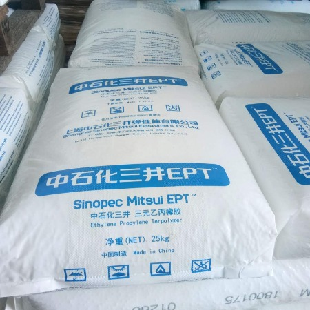 EPDM 上海中石化三井化学 3072EPM 颗粒状三元乙丙橡胶