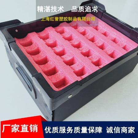 上海红誉 分层板 企业供应批发价质量可靠热销供应专业快速 塑料包装箱