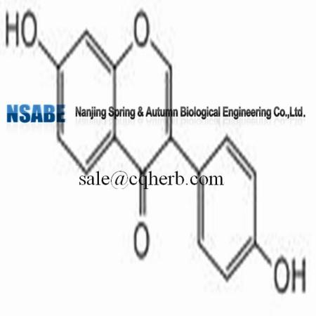 天然,大豆苷元-486-66-8,厂家报价,Daidzein