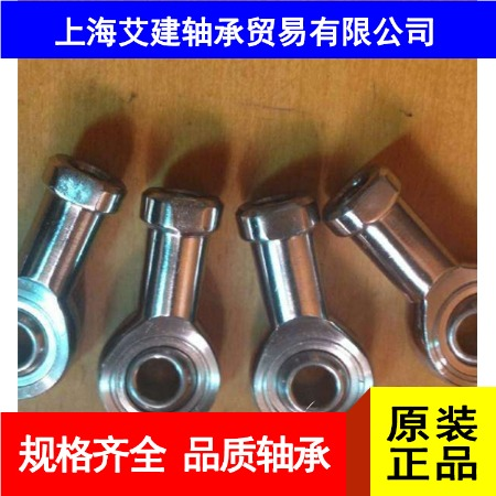 Aijian/艾建 供应内螺纹组装型自润滑杆端 关节轴承 鱼眼轴承价格优惠