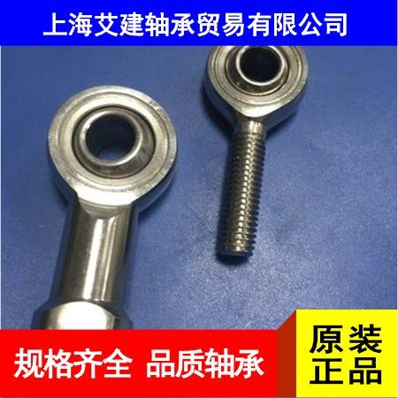 Aijian/艾建 厂家现货供应内螺纹组装型自润滑杆端 关节轴承 鱼眼轴承价格优惠