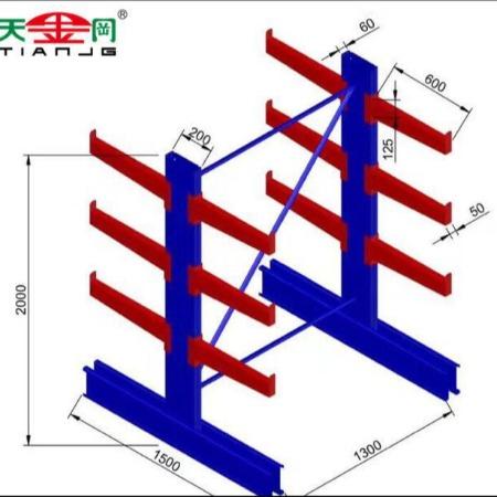 苏州天金冈 厂家直销 钢管铝型材 双悬臂货架