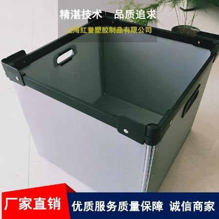 上海红誉 分层板 强烈推荐厂家直销行业爆款品牌商家厂家直销