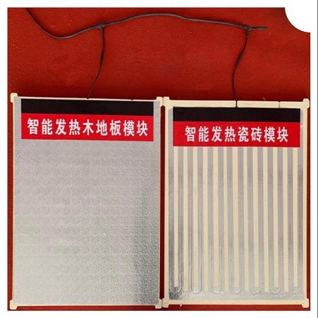 厂家直销发热地板  碳纤维远红外发热  升温快速省电