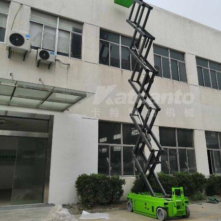 升降机-全自行移动剪叉式高空作业平台-移动式升降机-卡特凯拓厂家直销-有现货-可非标定制升降台-陕西