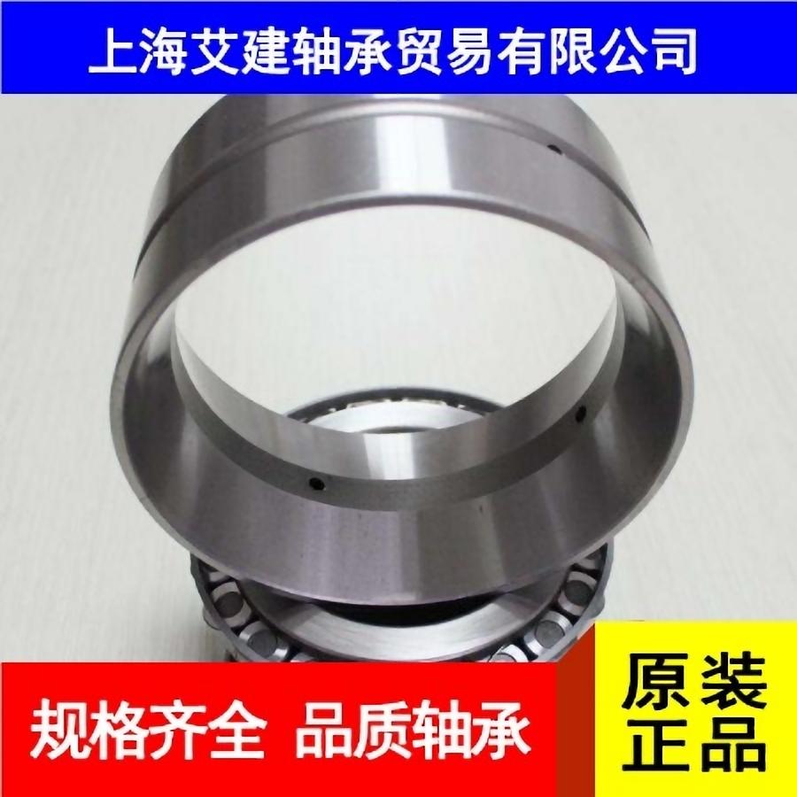Aijian/艾建 品质轴承专业销售 原装现货圆锥滚子轴承 各种规格现货直发