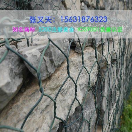 安平县厂家直销 格宾网 格宾石笼网 格宾挡墙
