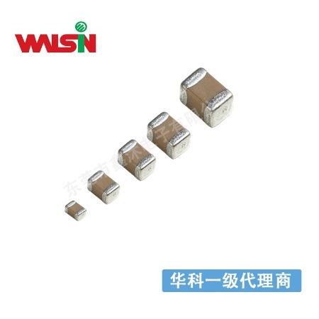 华新科贴片电容 1206 0.1UF 100NF 104K 250V X7R 10% 高压电容 华科