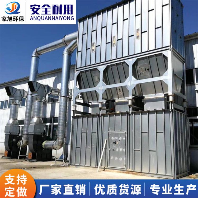 家旭 工业家具厂吸尘粉末中央除尘系统中央除尘设备