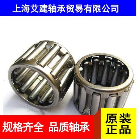 上海艾建 供应优质滚轮滚针轴承 款式齐全日本原装进口直线曲线滚轮滚针轴承