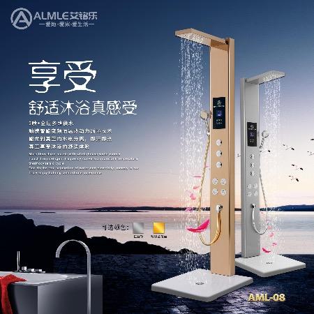 智能淋浴屏艾铭乐智能淋浴屏 智能淋浴屏厂家 打造高端全屋定制热水专家