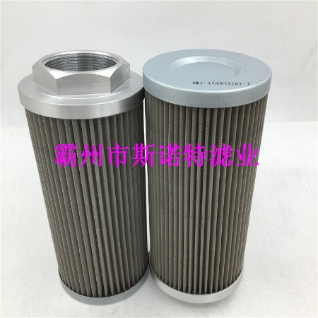 WU-160×100-J黎明液压油滤芯 WU吸油过滤器滤芯