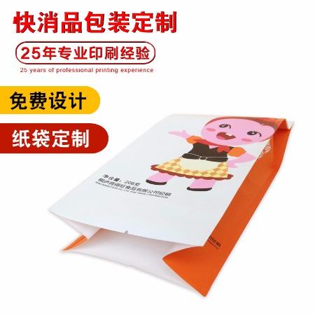 【送货上门】公婆饼纸袋定做 煎饼包装纸袋批发 酱香饼纸袋厂家 手抓饼纸袋批发 熟食包装纸袋定做