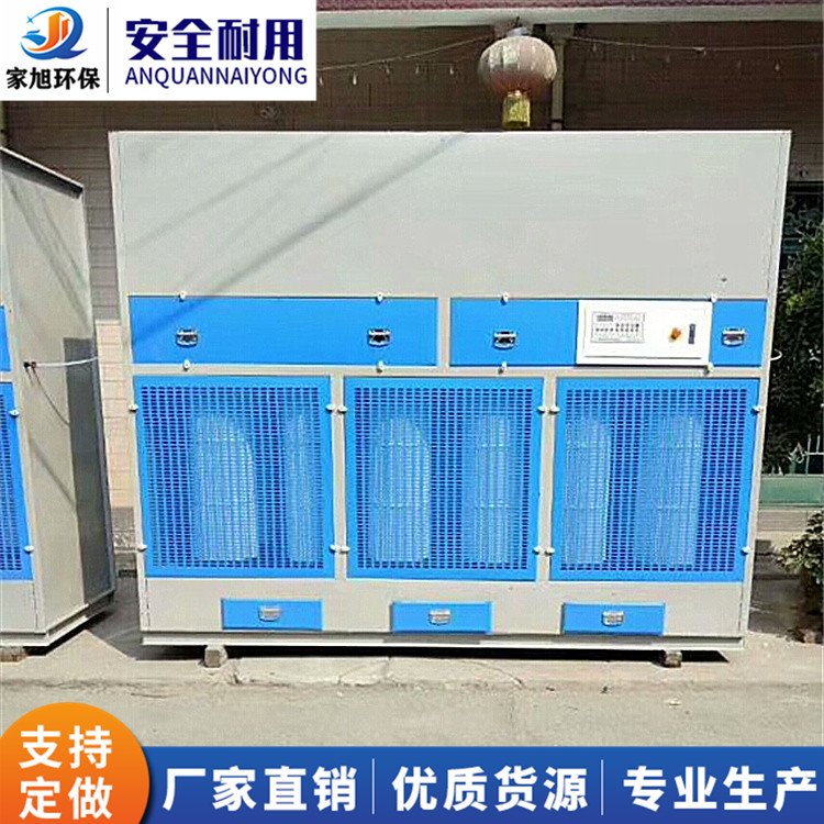 环保型干式打磨柜 移动式单机脉冲布袋除尘器家旭厂家
