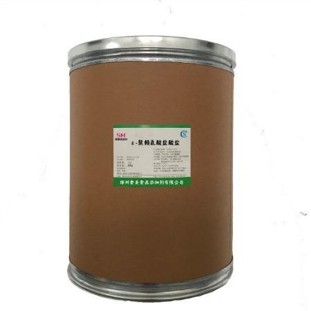 厂家直销 ε-聚赖氨酸盐酸盐 多聚赖氨酸 食品级添加剂 防腐剂肉制品