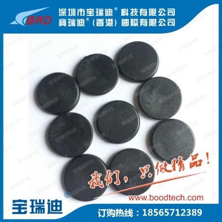 RFID高频洗衣标签 RFID纽扣电子标签 可定制