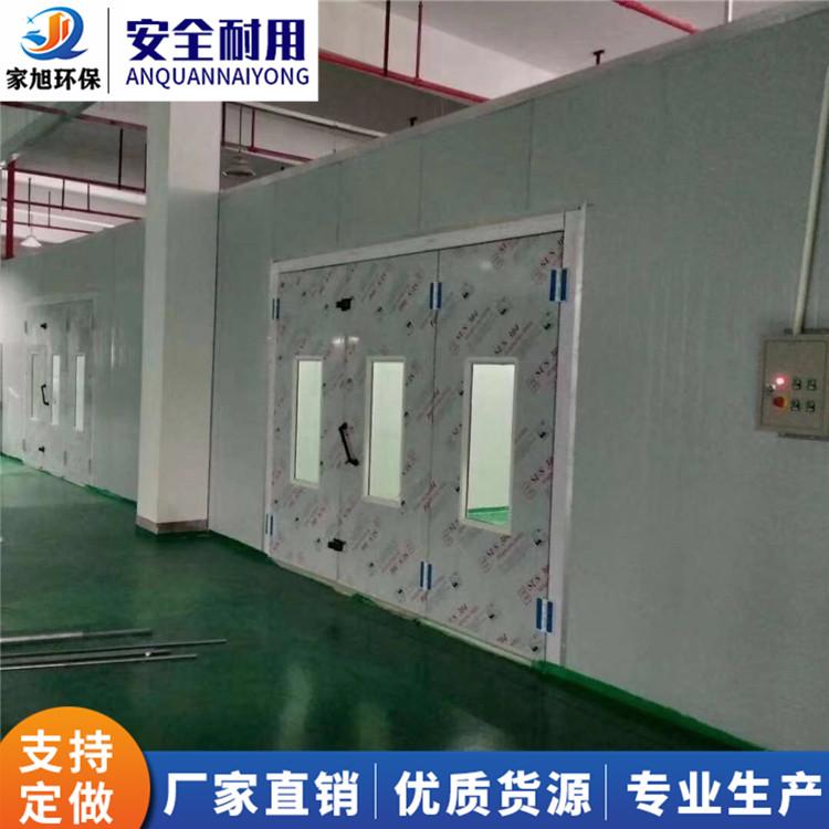 供应热销 安全环保设备 专业售后 支持定制 环保型家具烤漆房