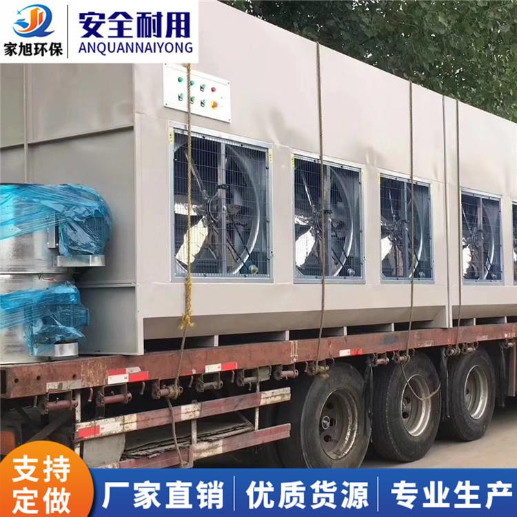 济南家旭厂家供应 水式打磨柜  石材打磨 防爆水式除尘柜
