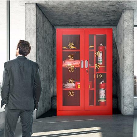 凯隆厂家热卖室外成套微型消防站小区消防箱防爆器材柜