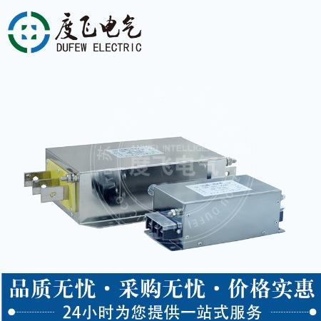 【苏州度飞】单相滤波器 性能稳定专业生产大量供应精品特惠价格实惠 电子元器件产品
