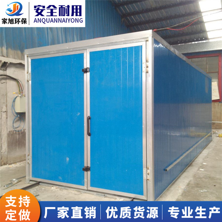 家旭燃气炉高温房固化房喷塑设备 塑粉静电喷涂工业烤箱烤房高温房