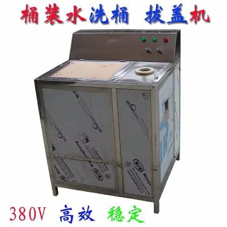 博文 电动拔盖刷桶机 大桶拔盖刷桶机厂家直销 自动刷桶机