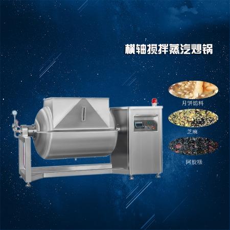 全新高粘度横轴搅拌炒锅设备材质 多功能酱料横轴搅拌炒锅加热方式