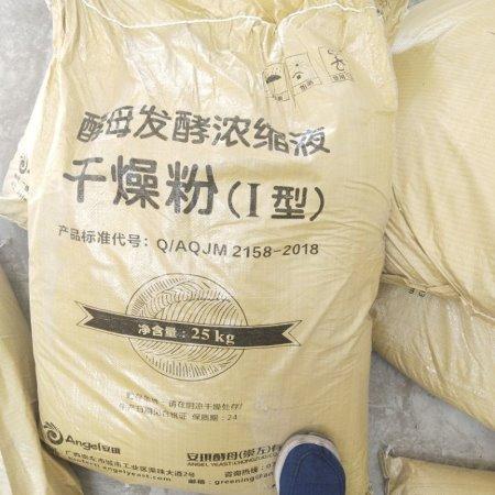 厂家价格直销批发广西安琪农业黄腐酸钾 水产养殖黄腐酸钾a