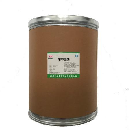 苯甲酸钠 食品级 火锅汤食品防腐剂 食用抗氧化剂 面塑 果汁饮料