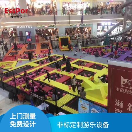 室内大型蹦床公园儿童游乐园扩展训练儿童沾沾乐蹦床设备厂家直销