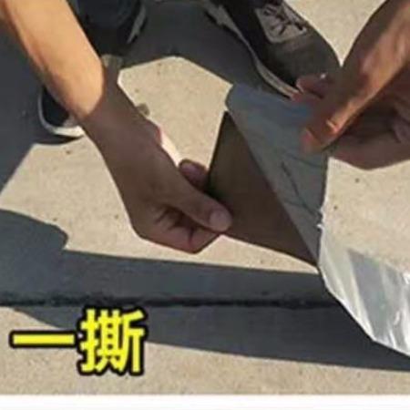 漏房贴丁基胶隔音丁基胶防水铝箔防水卷材