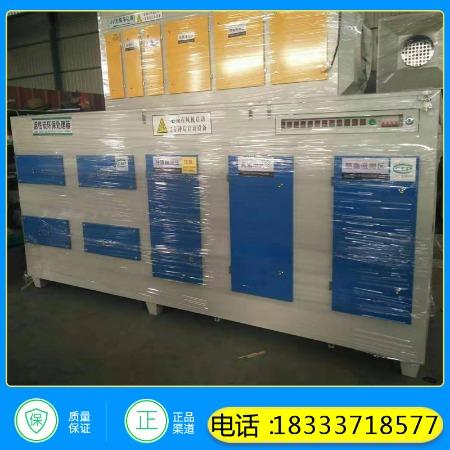 环保设备 光氧净化器 光氧催化废气处理设备 光解废气处理设备