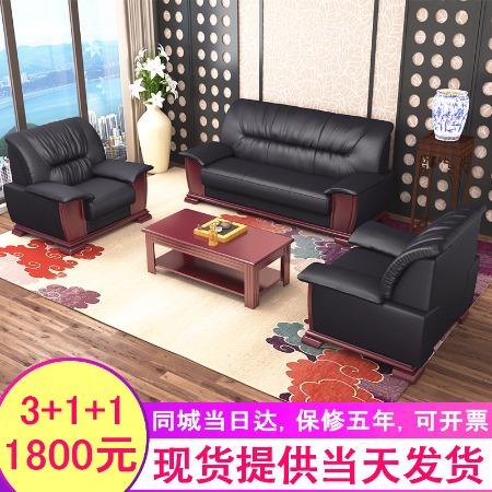 昆明办公沙发 办公沙发定制 价格