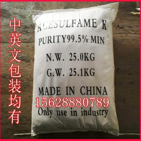 二氧化硫脲 甲脒亚磺酸TDO 99%含量 还原剂漂白剂25公斤/袋