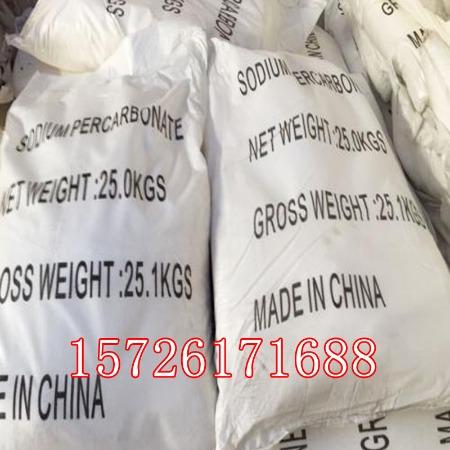 工业清洗剂草酸 99.5%草酸