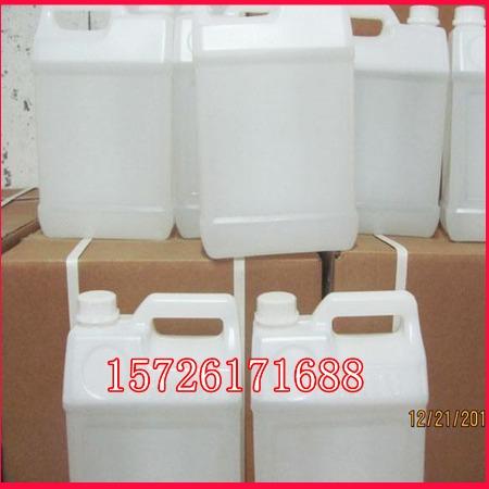 硅烷 偶联剂kh550塑料添加剂