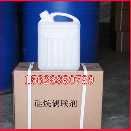 硅烷偶联剂KH171 KH-171