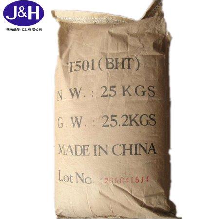 抗氧剂T501工业级价格 调油原料抗氧剂t501生产厂家济南晶昊现货供应