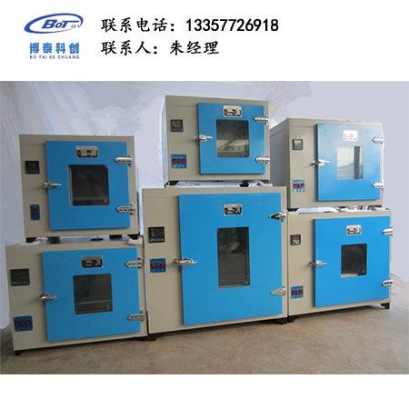干燥箱定制 南京博泰 实验室设计 实验室装修 实验室装修