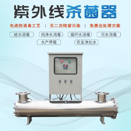 水处理消毒杀菌设备报价,消毒杀菌系统,水处理设备厂家工程安装_源洋