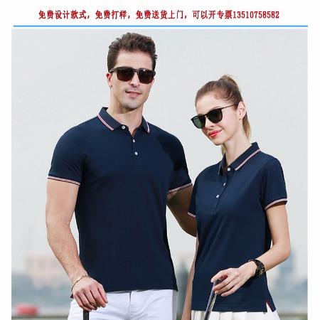 弘昌服装 工作服定做-工作服批发-工作服生产厂家免费打样免费 设计款式