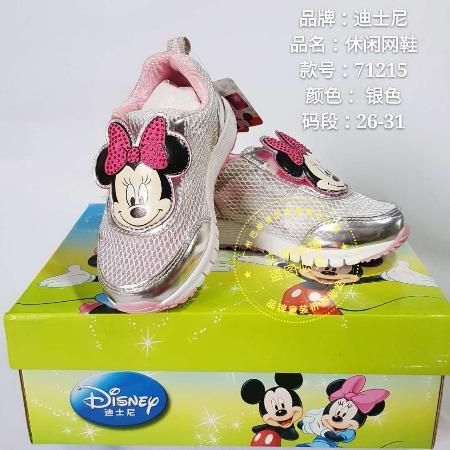 国际知名品牌童装迪士尼童装童鞋折扣库存尾货批发